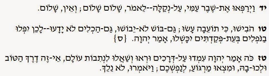 Jeremias 6, 14-16