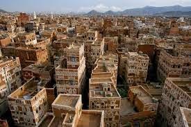 Gedanken zum Jemen