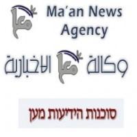 Die israelischen Streitkräfte demolieren zwei Wohnungen und sieben Läden in Al-Eizariya, östlich von Jerusalem