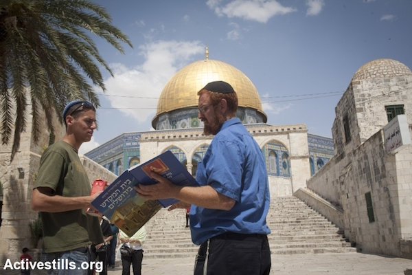 Yehuda Glick Brings Extreme Vision of Temple Mount to the Knesset — With an An Affable Touch