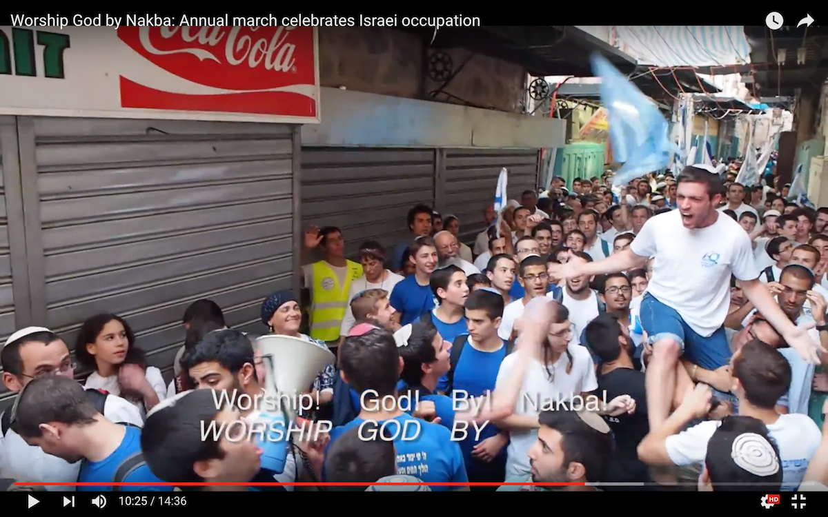 'Worship God By Nakba': Jerusalem march celebrates Israeli occupation with messianic fervor