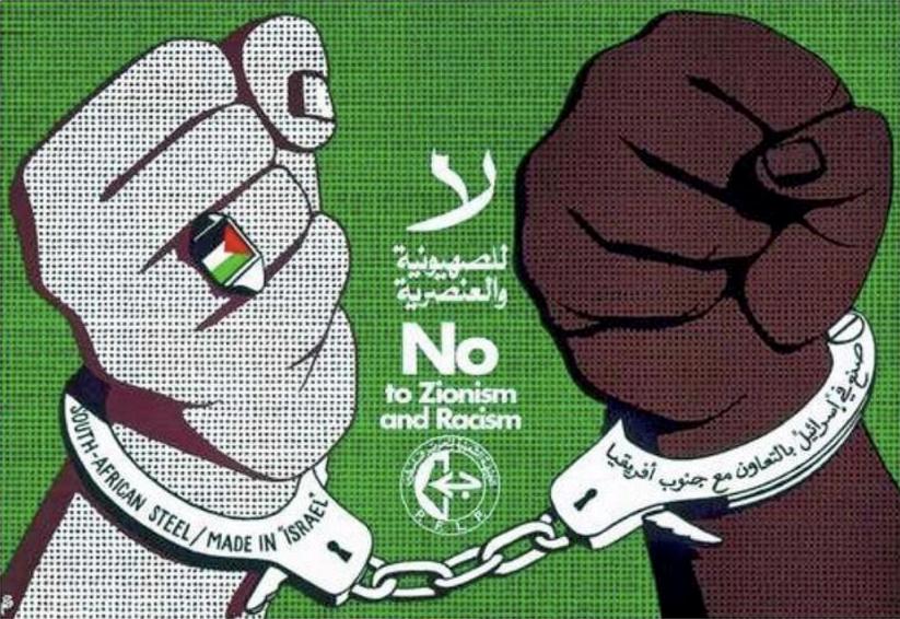 IJAN Statement on the Movement For Black Lives Political Platform