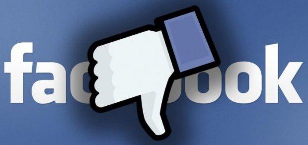 Facebook collabore avec le gouvernement israélien pour déterminer ce qui devrait être censuré