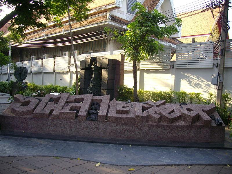 Activists, Students, and Survivors Commemorate Thailand's Forgotten Massacre