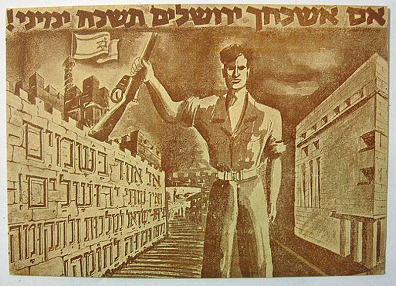 Israël, séquelle anachronique du colonialisme européen du XIXème siècle