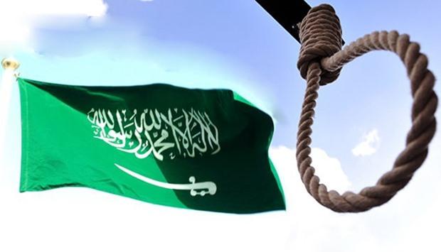 Saudi executes three Pakistanis for heroin smuggling