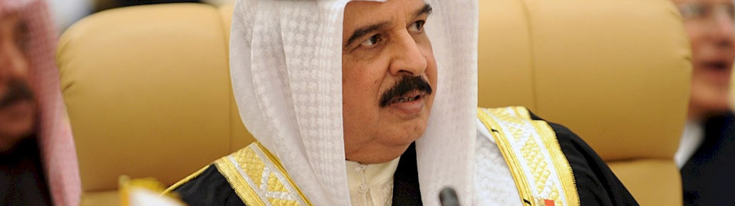 Bahréin: Desastroso giro hacia juicios militares de civiles manifiestamente injustos
