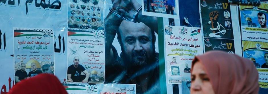 La mobilitazione per lo sciopero della fame dei detenuti palestinesi