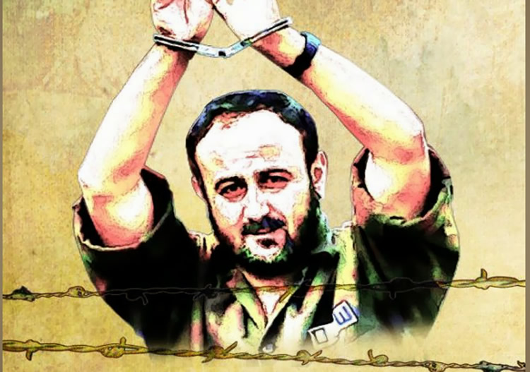 Marwan Barghouti asegura que huelga de hambre de presos palestinos continuará