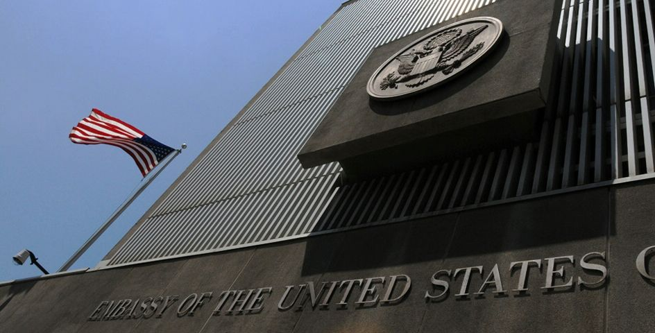 The US-Embassy remains in Tel Aviv