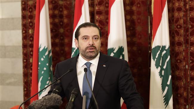 Lebanon's Big Crisis, and What Saudi Arabia could Lose