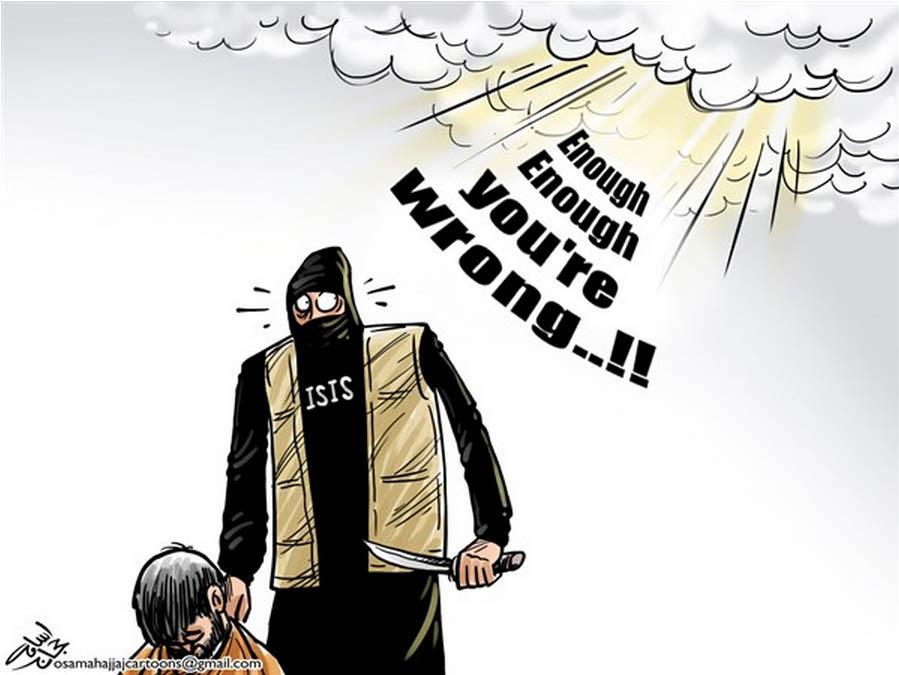 """Wir brauchen dringend einen Polylog über den """"islamischen"""" Terrorismus"""