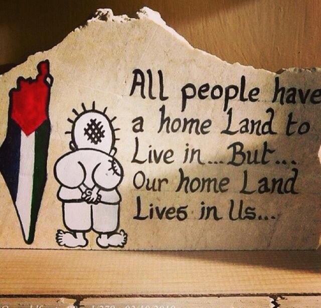 """""""Man sollte eher von Israelfrage als von Palästinafrage sprechen"""": Mahmoud Suboh, palästinensischer Dichter"""