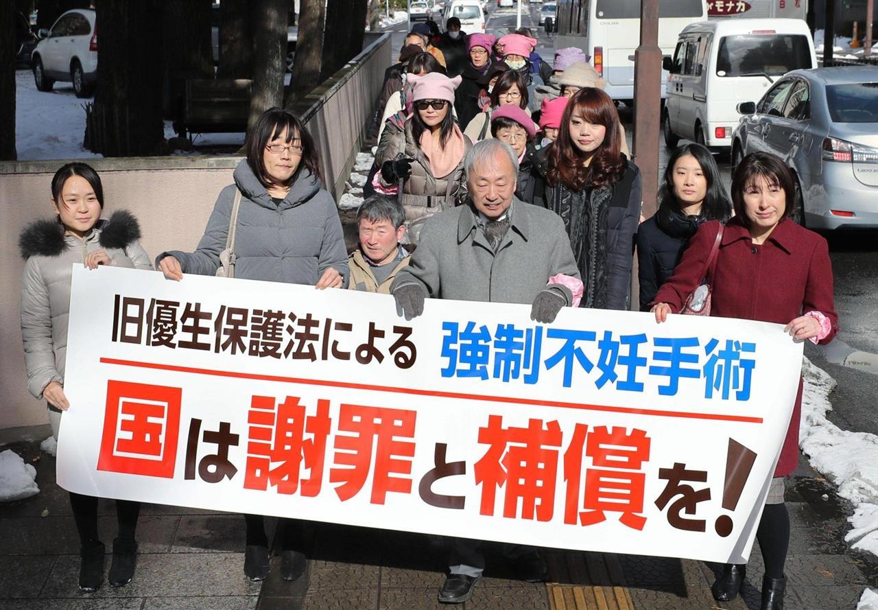La sterilizzazione forzata delle donne in Giappone