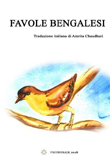 Il beccafico sarto di Upendrakishore Ray Chowdhury è partito per l'Italia sotto forma di libro.