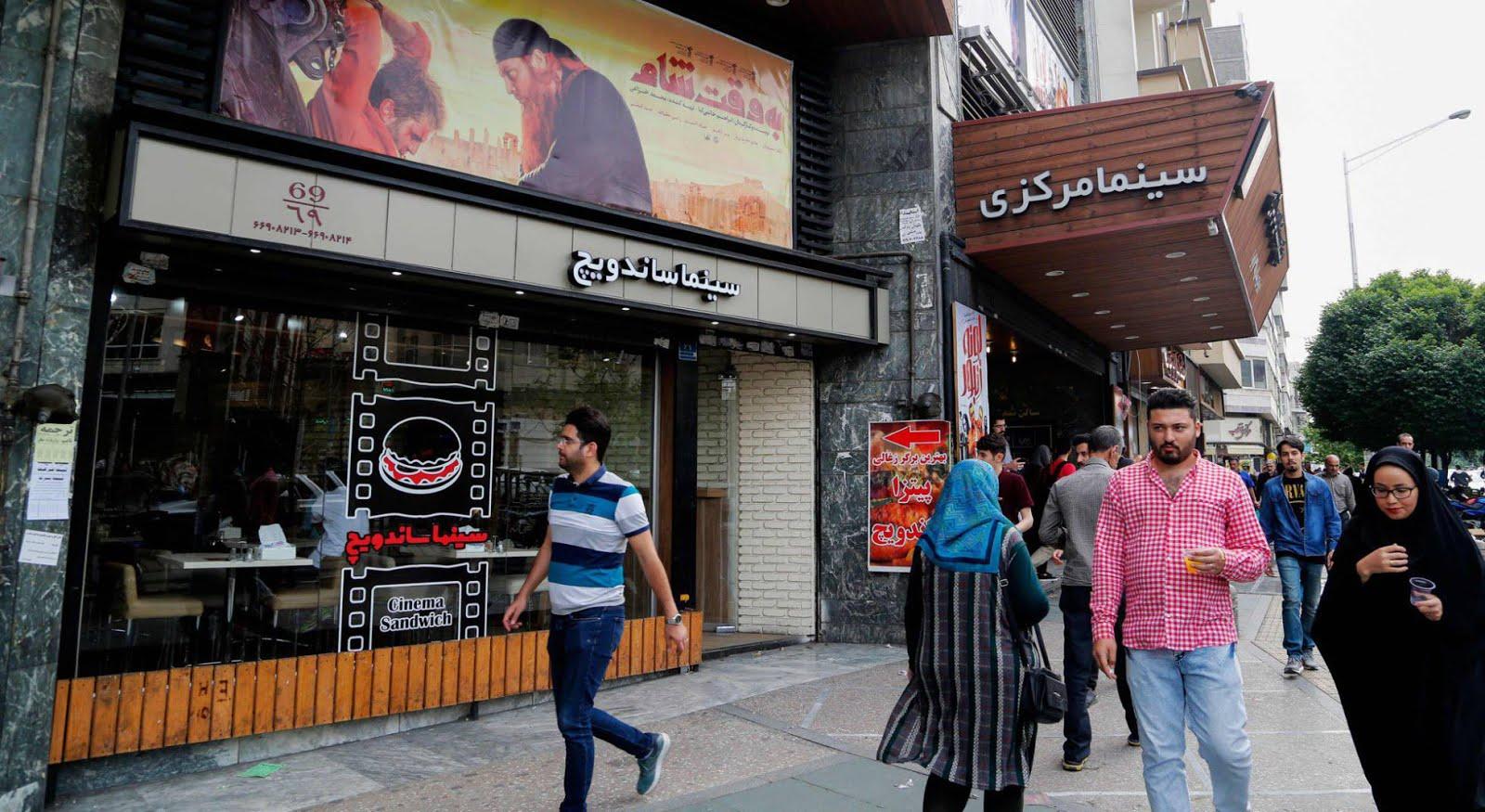Fin de los sueños revolucionarios en Irán