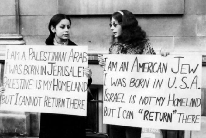 La plus plausible et raisonnable histoire de la Palestine et d'Israël