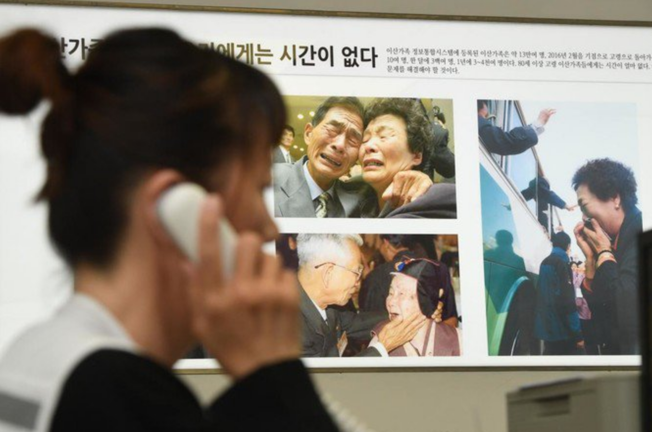Koreas discuss reunions for war-separated families