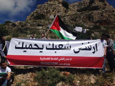 'The atmosphere is changing here': The Druze community confronts the Nation State law