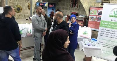 Les services de renseignement israéliens interdisent des activités hivernales aux enfants dans la vieille ville de Jérusalem