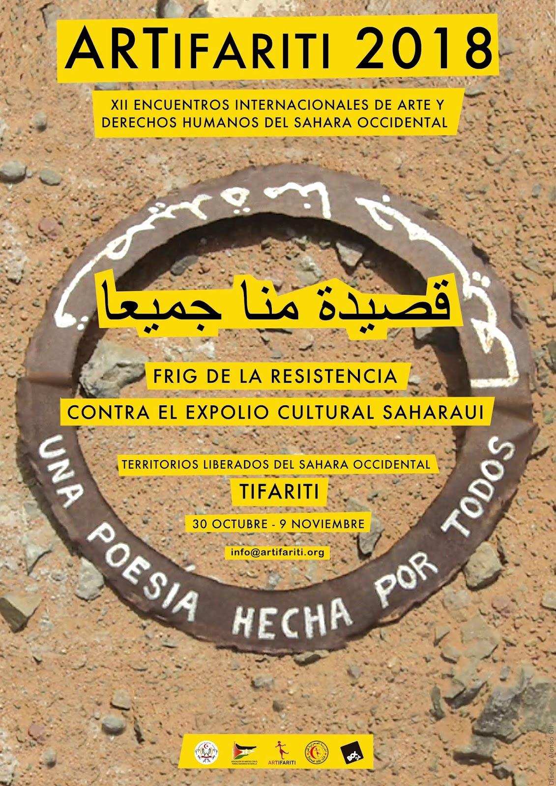 ARTifariti vuelve a los Territorios Liberados del Sáhara Occidental