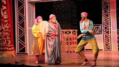 Hamlet in Egyptian
