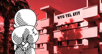 NYU student senators introduce resolution for university divestment from companies violating Palestinian human rights