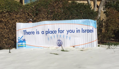 Jewish allies cannot dismantle Israel's racism by benefitting from it