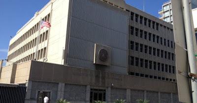 """Un nouveau projet de construction nommé le """"quartier des ambassades"""" à Jérusalem occupée"""