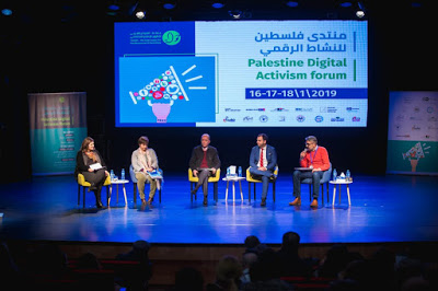 Palestinian Authority feels the heat at Palestinian digital activist forum
