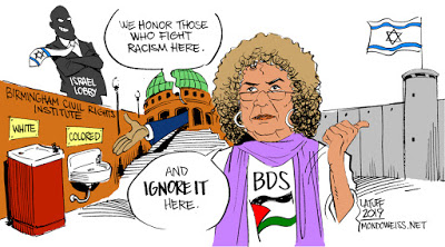 Birmingham Institute's recission of Angela Davis award over BDS becomes an embarrassment to pro-Israel groups that applied pressure