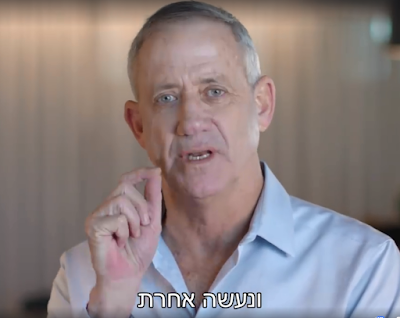 Another Israeli terrorist vies to be Prime Minister