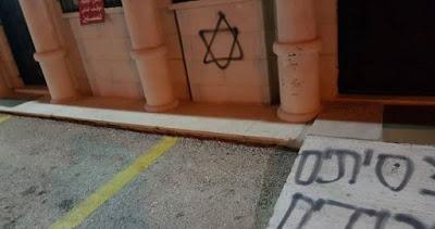 Les colons écrivent des slogans racistes sur les murs d'une mosquée à l'est de Ramallah