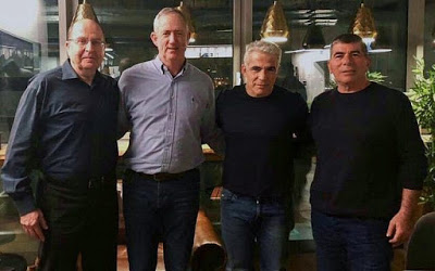 Ultra-nationalists join forces ahead of Israeli elections as liberal and Palestinian blocs splinter