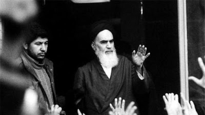 A dark chapter in Iranian history
