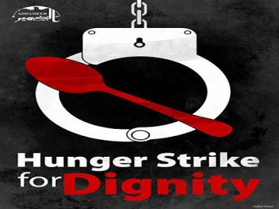PALESTINA. Iniziato lo sciopero della fame nelle prigioni