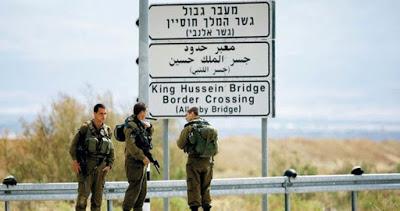 Une Palestinienne arrêtée au poste de contrôle d'al-Karama