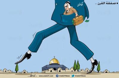 Trump, la Palestine et les peuples arabes : la politique de l'humiliation