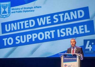 Les agendas du ministre des Affaires stratégiques Erdan révèlent que le Mossad est impliqué dans les activités contre le boycott d'Israël