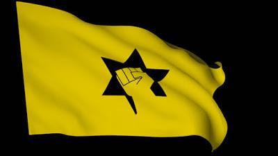Apartheid IsReal : appartement interdit de vente aux Arabes