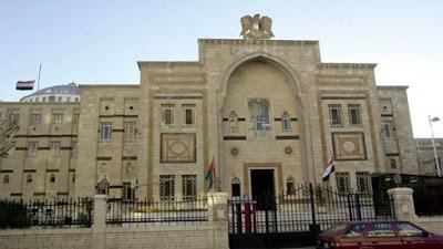Siria insta a la ONU condenar los ataques de EE.UU.