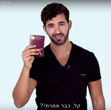 Lisbonne, Nouvelle Jérusalem ? Explosion du nombre de demandes de passeports portugais par des Israéliens