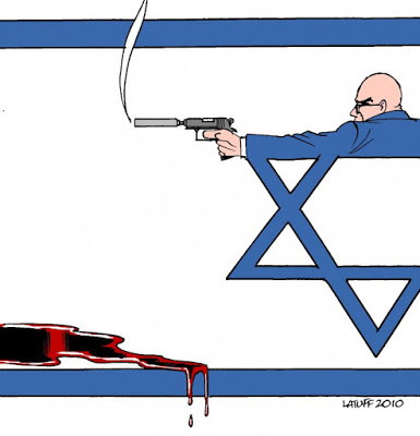 If there's such a thing as a murderous culture, then it exists in Israel