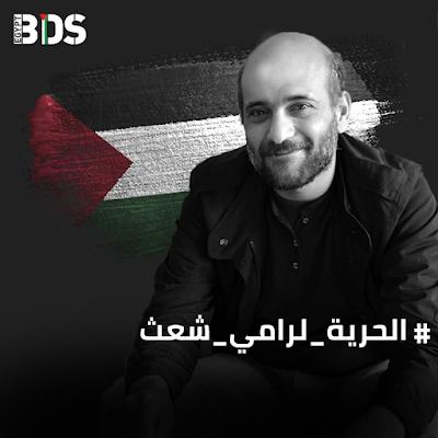 BDS coordinator arrested in Egypt