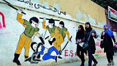 LIBRI. La rivoluzione di Tahrir. Incompiuta ma non per questo irripetibile